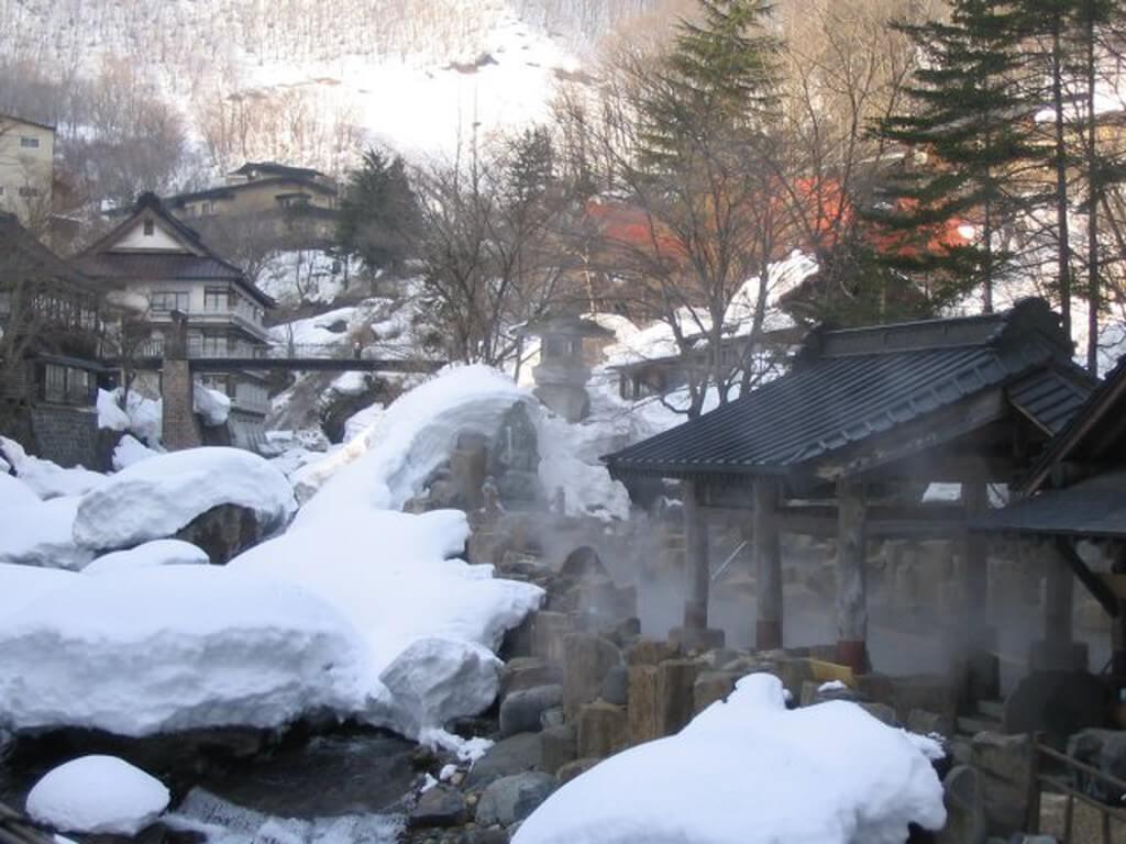 Takaragawa Kaplıcası Onseni